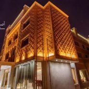 Zandiyeh_Hotel_Buliding