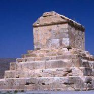 iran trip (2)